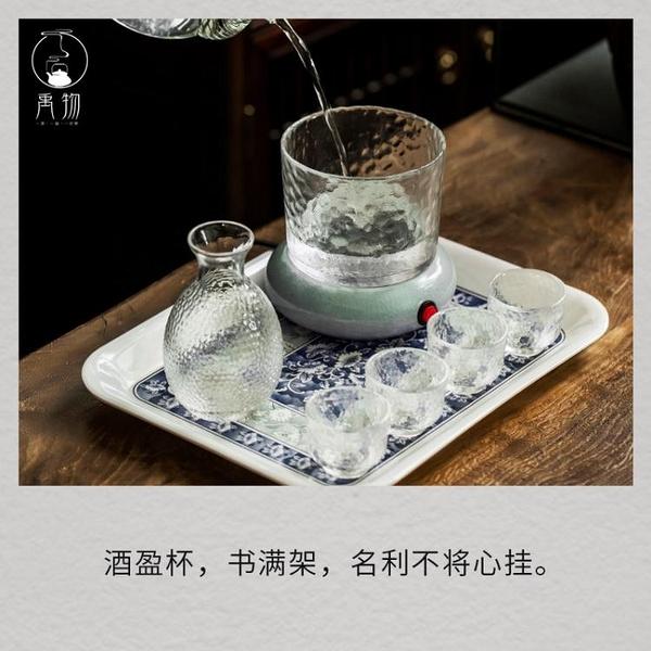 禹物玻璃溫酒器燙酒壺簡約家用黃酒煮酒器清酒酒具套裝 簡而美YJT