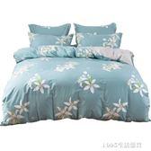 床包組 床上四件套全棉純棉床單被套床笠被單1.5m雙人1.8m米床 1995生活雜貨igo