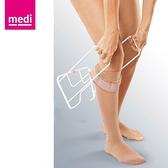 美締 medi 專業醫療 穿襪器-穿彈性襪專用 (單只) 德國進口【杏一】