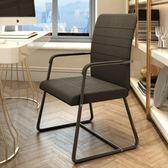 電腦椅家用靠背椅弓形辦公椅子現代簡約網布會議職員椅學生宿舍椅【全館低價沖銷量】
