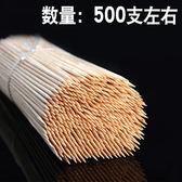 500支燒烤竹簽30cm*3.0mm串串香羊肉串一次性竹簽子用品工具燒烤簽igo 寶貝計畫