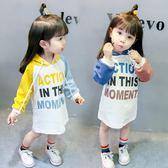 女童秋裝連身裙寶寶洋氣童裝秋季兒童長裙潮