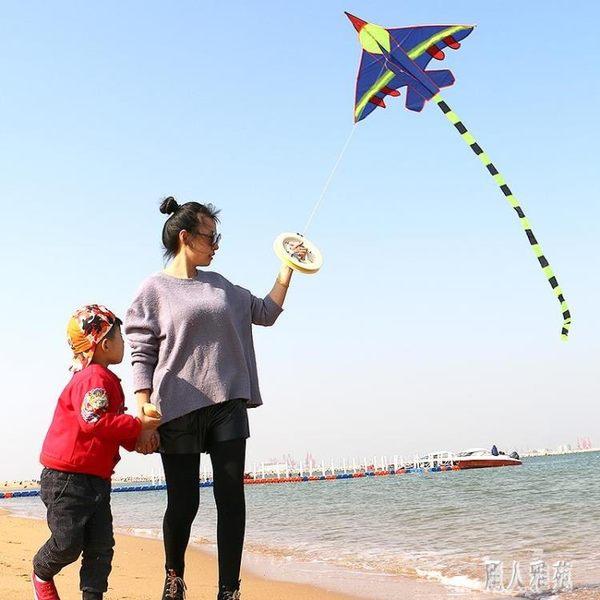 飛機風箏戰斗機風箏兒童風箏濰坊恒江風箏新款風箏線輪 DJ12065『麗人雅苑』