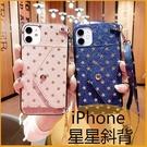 星星斜背|蘋果 12 i12 Pro max iPhone 12 mini 可愛少女 插卡手機殼 錢包款 軟殼保護套 悠遊卡