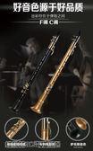 薩克斯 薩克斯樂器簡易小薩克斯風中音次中音成人兒童初學者哨片管樂 維科特3C