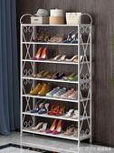 簡易鞋架家用經濟型宿舍防塵鞋櫃省空間組裝家里人門口小鞋架YDL