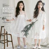 女童夏裝公主裙新款韓版兒童蕾絲裙洋氣連身裙中大童女孩裙子  萌萌小寵