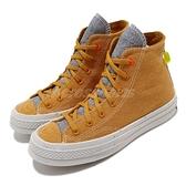 Converse 休閒鞋 Chuck Taylor All Star 70 黃 灰 男鞋 女鞋 再生材質 環保理念 帆布鞋 【ACS】 168615C