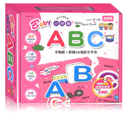 幼兒拼圖 幼福 Baby-ABC 益智遊戲 440670 好娃娃