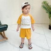 男童短袖T短褲套裝夏裝夏季嬰兒童裝寶寶洋氣小童1歲3潮薄款X1620 【快速出貨】