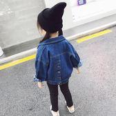 女童牛仔外套秋裝2018新款兒童1春秋2洋氣3韓版5歲女寶寶開襟上衣