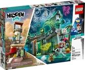 【LEGO樂高】HIDDEN SIDE 紐伯里廢棄監獄 #70435