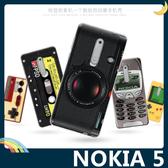 NOKIA 5 復古偽裝保護套 PC硬殼 懷舊彩繪 計算機 鍵盤 錄音帶 手機套 手機殼 背殼 外殼 諾基亞