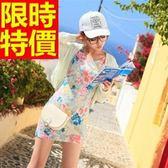 防曬外套-防紫外線 抗UV 個性薄款女夾克1色57l100【巴黎精品】