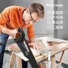 科麥斯鋸子手鋸果樹手工鋸伐木鋸園林工具家用木工鋸板鋸鋼鋸大全 3C優購
