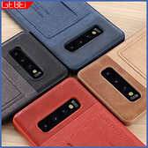 三星 S10 S10+ S10e 布紋系列 手機殼 插卡 全包邊 插卡殼 帆布 保護殼