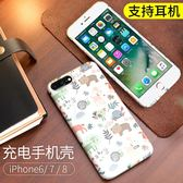 蘋果6背夾充電寶可愛iphone6s便攜8卡通7plus電池超薄手機殼igo