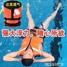 救生衣 超薄專業大人浮力救生衣輕便攜船用車載釣魚背心救援求生救身裝備 【優樂美】