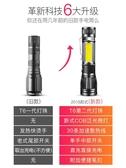 手電筒手電筒強光小便攜可充電超亮多功能防水家用戶外打獵led遠射5000(速出)
