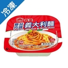 義美e家小館-義大利蕃茄肉醬麵340g【愛買冷凍】