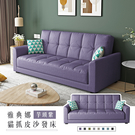 【IKHOUSE】雅典娜 | 貓抓皮沙發床-芋頭紫