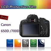 【EC數位】Canon EOS 650D 700D  專用 高透光  靜電式 防刮 相機保護貼