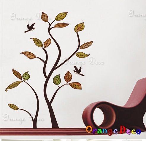 壁貼【橘果設計】樹蔓 DIY組合壁貼/牆貼/壁紙/客廳臥室浴室幼稚園室內設計裝潢
