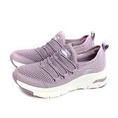 SKECHERS ArchFit 運動鞋 懶人鞋 女鞋 紫色 149056-LAV no197