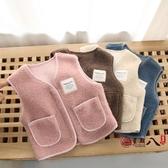 女童馬甲 兒童馬甲春秋冬外穿男童寶寶一體羊羔絨坎肩女童嬰兒洋氣馬夾背心 VK4449