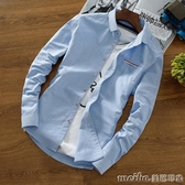 男士長袖襯衫青年修身韓版純色寸衫學生帥氣男裝衣服冬季潮流襯衣 美芭