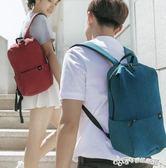 登山包 炫彩小背包男女雙肩包旅行包防水超輕便旅游包登山包學生書包 Cocoa