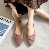 2021春季新款網紅百搭尖頭淺口單鞋女韓版平底仙女風溫柔豆豆鞋子 米娜小鋪