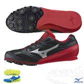MIZUNO 美津濃 TMC SPLIT 3 中長距離田徑釘鞋 (黑紅) 男女同款 7mm可換尖釘