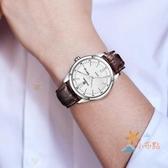手錶男士石英商務真皮帶手錶簡約休閒正韓時尚防水學生款腕錶WY 快速出貨免運