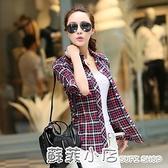 秋裝韓版女士襯衣打底衫純棉磨毛格子襯衫女長袖修身大碼上衣外套 蘇菲小店
