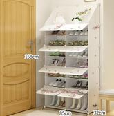 簡易鞋櫃多層組裝防塵收納櫃家用經濟型省空間鞋架簡約現代門廳櫃   igo   生活主義