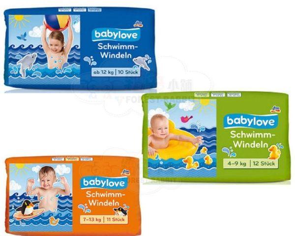 [霜兔小舖] 德國原裝 DM~ babylove 嬰幼兒游泳尿布(1片裸裝)