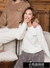 睡衣女秋冬季珊瑚絨加厚長袖兩件套法蘭絨可外穿暖暖家居服套裝 【全館免運】