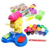 無毒橡皮泥模具工具套裝兒童冰淇淋面條機超輕黏土玩具彩泥手工泥igo   良品鋪子