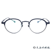 Kaffeine 咖啡因 KK No.7 C2 (噴砂黑銀) 韓國設計 近視眼鏡 久必大眼鏡