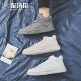 2018新款秋冬季男鞋潮流板鞋棉鞋休閒潮鞋網紅百搭鞋 魔法街