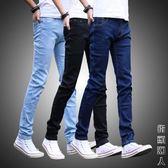 夏季薄款牛仔褲男士修身小腳褲青少年彈力韓版潮黑色休閒長褲子男 街頭潮人