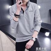 夏季男士薄款T恤長袖純棉襯衫帶領子衣服男裝青年翻領打底polo衫 藍嵐
