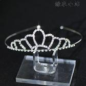 兒童皇冠頭飾水鉆發箍女
