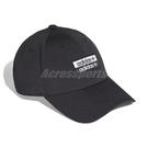 adidas 帽子 R.Y.V. Baseball Cap 黑 白 男女款 棒球帽 【ACS】 ED8016