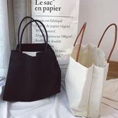 帆布包  韓國簡約純色帆布袋女文藝單肩帆布包環保袋手提帆布袋大購物袋 『伊莎公主』