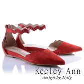 2018 春夏_Keeley Ann 甜美氣息波浪腳踝繫帶全真皮尖頭平底鞋紅色Ann 系列