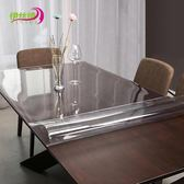 桌布軟玻璃加厚PVC桌布防水防燙透明餐桌墊塑料臺布膠墊水晶板茶幾墊     color shop