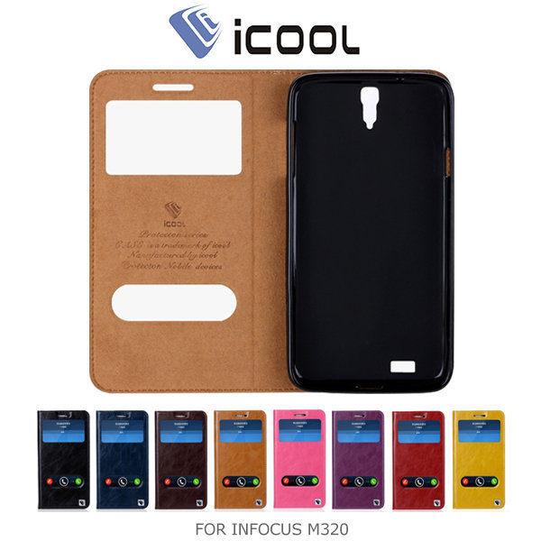 ~愛思摩比~iCOOL INFOCUS M320/M320E 真皮系列可站立皮套 側翻皮套 保護套 手機套
