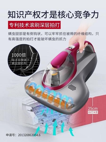 除螨機 萊克吉米除螨儀家用床上小型紫外線殺菌機萊克吸塵器去除螨蟲神器 JD交換禮物 曼慕